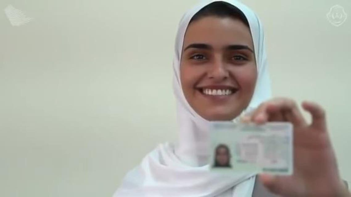 WATCH: Journey of Saudi women to getting behind the wheel