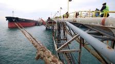 First Iraq-flagged oil tanker in three decades leaves port