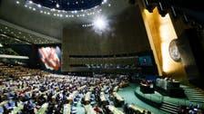 اجتماع للجمعية العامة للأمم المتحدة حول غزة الأربعاء