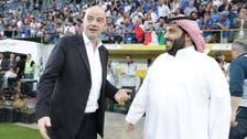مفاوضات هيئة الرياضة وفيفا تقترب من الحسم