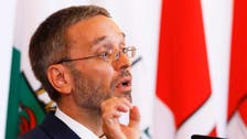 آسٹریا میں ترکی کے تعاون سے کام کرنے والے آئمہ کو ملک بدر کرنے کا فیصلہ