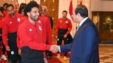 السيسي يطالب لاعبي مصر بتحقيق آمال الشعب