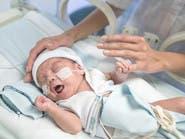 تقدم علمي.. فحص دم قليل الكلفة يكشف الولادة المبكرة