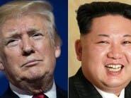 آمال بانفتاح اقتصاد كوريا الشمالية مع قمة سنغافورة