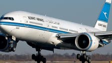 Kuwait Airways CEO resigns after less than a year in the job