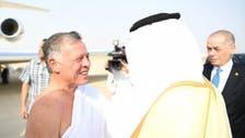 King Abdullah of Jordan arrives in Jeddah