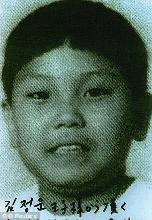 كيم يونغ أون طفلاً