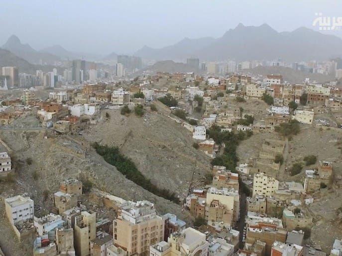 وقفات على خطى العرب | مكة الجبلية
