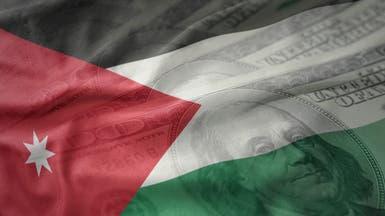 ارتفاع صافي دين الأردن إلى 41 مليار دولار
