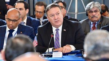 الخارجية الأميركية تقع في خطأ قاتل.. وتلجأ للحذف!
