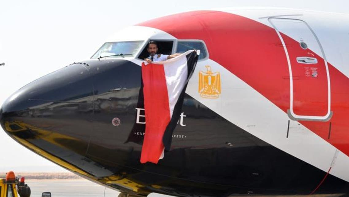 A handout picture released on June 10, 2018, by the Egyptian Civil Aviation Ministry shows the plane carrying Egypt's national football to attend the 2018 FIFA World Cup in Russia. (AFP)