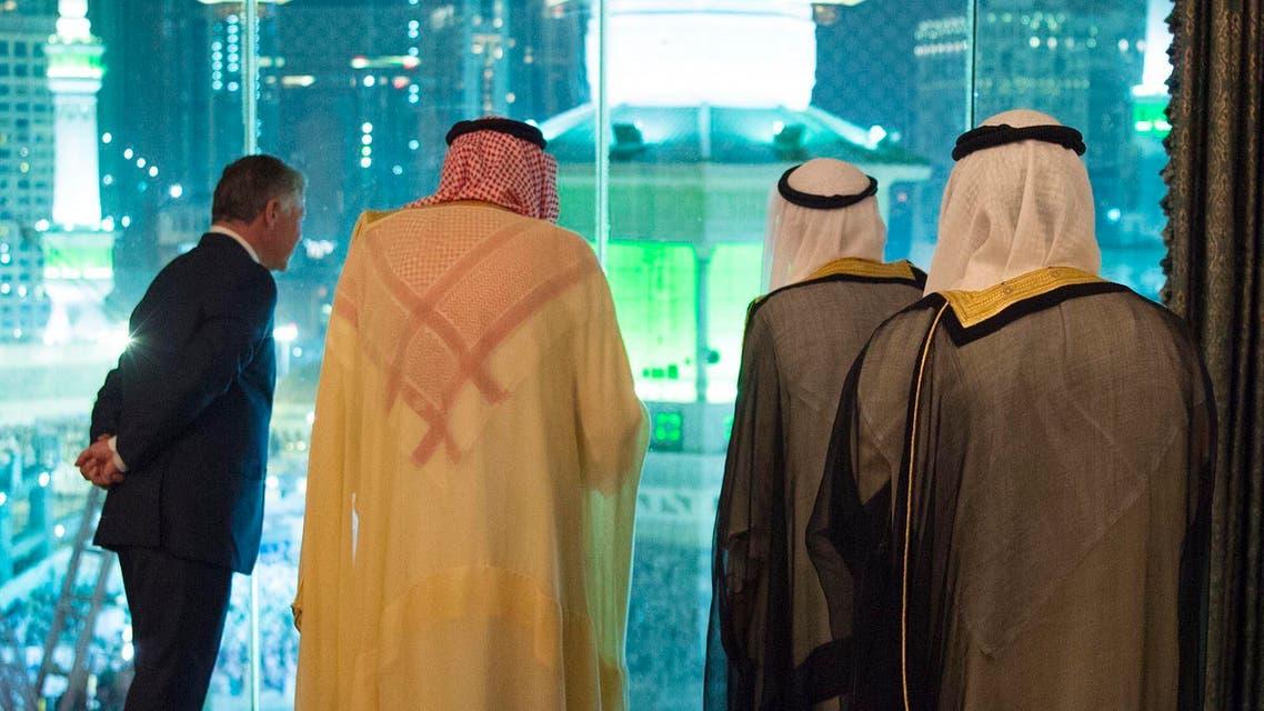 Saudi mecca summit. (Supplied)