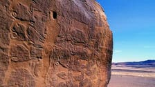Saudi archaeological site reveals rock carvings dating back 10,000 years