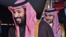 Saudi ambassador to US praises Crown Prince after 'year of achievements'