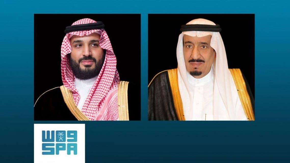 Saudi king and crown prince