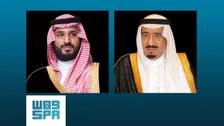 Saudi King, Crown Prince offer condolences to US president