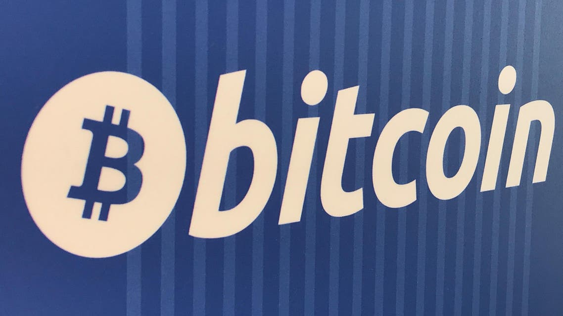outh Korea has seen a craze over bitcoin and other cryptocurrencies, prompting authorities to try to rein in speculative investment this year by tightening regulations. (Reuters)