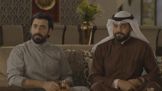 دراما رمضان| مسلسل