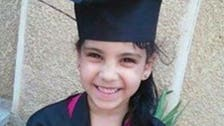 Egyptian family tells Al Arabiya of their desperate search for missing daughter