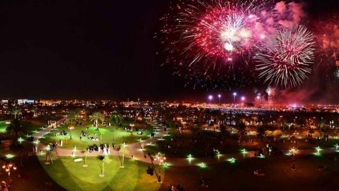 saudi eid celebration