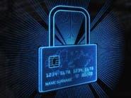 أميركا.. القبض على 74 متهما بالاحتيال الإلكتروني دوليا