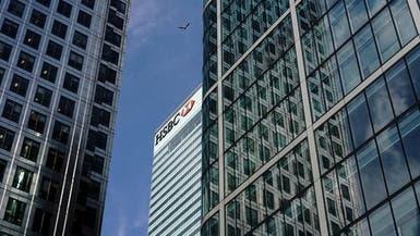 "HSBC قلقٌ من استمرار ""كورونا"".. خسائر قد تصل لـ600 مليون دولار"