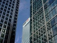 HSBC: نتوقع التوسع في نشاط الاندماج والاستحواذ بالسعودية