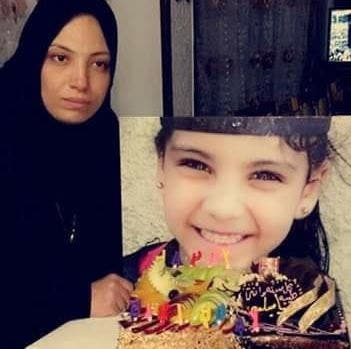 Salma's case: One Egyptian family's desperate search for missing daughter