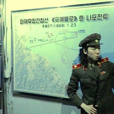 رهينة أميركية لا زالت أسيرة بكوريا الشمالية منذ 50 سنة