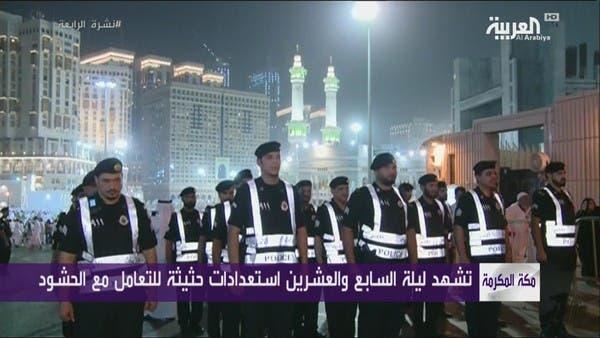 وجوه من الحرمين | حال أمن الحرم مع قرب وداع رمضان