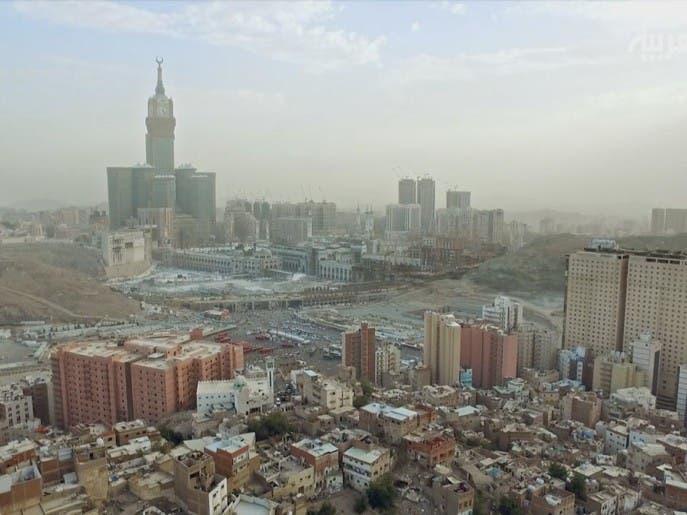 وقفات على خطى العرب | فتح مكة