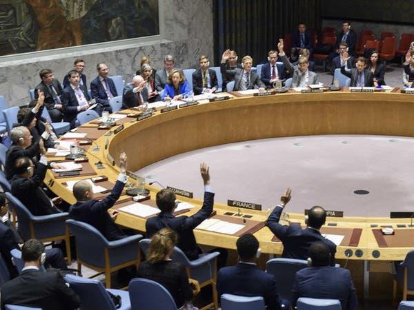 مجلس الأمن يمدّد حظر السلاح على ليبيا عاما