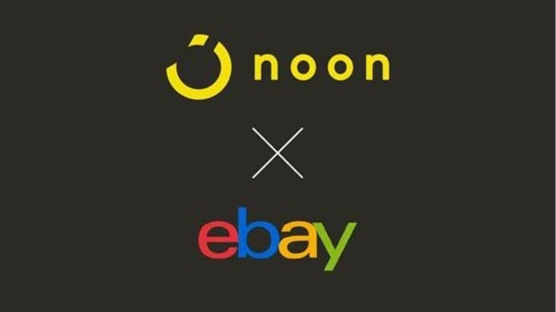 noon-eBay