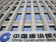الصين تنفي نصب مصيدة ديون بـ60 مليار دولار لإفريقيا