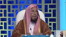 Saudi scholar calls for female muftis to join top Muslim clerical body
