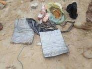 صور.. إحباط عملية إرهابية كبرى شرق اليمن