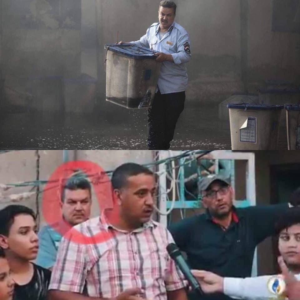 صورة الشرطي العراقي رصدتها مواقع التواصل في حادثين