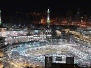 ما التحديات التي سيواجهها القطاع الفندقي بالسعودية؟