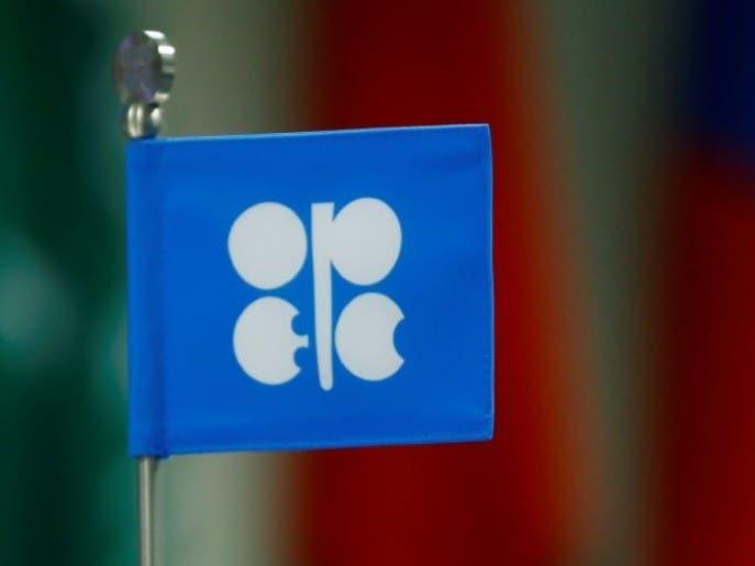 نهاية قاسية لاتفاق حقق توازن أسعار النفط