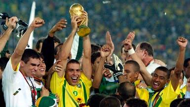 رونالدو: حان وقت تتويج البرازيل بكأس العالم