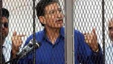لیبیا: قذافی دور کے متعدد انٹیلی جنس افسر جیل سے رہا