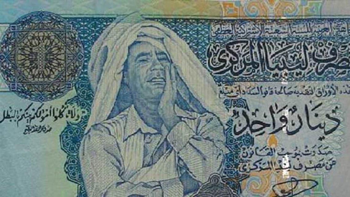 أصول القذافي