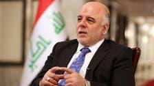 دوبارہ پارلیمانی انتخابات صرف وفاقی عدالت کی ذمہ داری ہے:العبادی