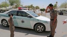 PHOTOS: Riyadh Police grants boy's wish, makes him policeman for a day
