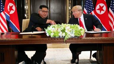 """هذا ما تضمنته وثيقة كيم ترمب.. """"النووي بالمرصاد""""!"""