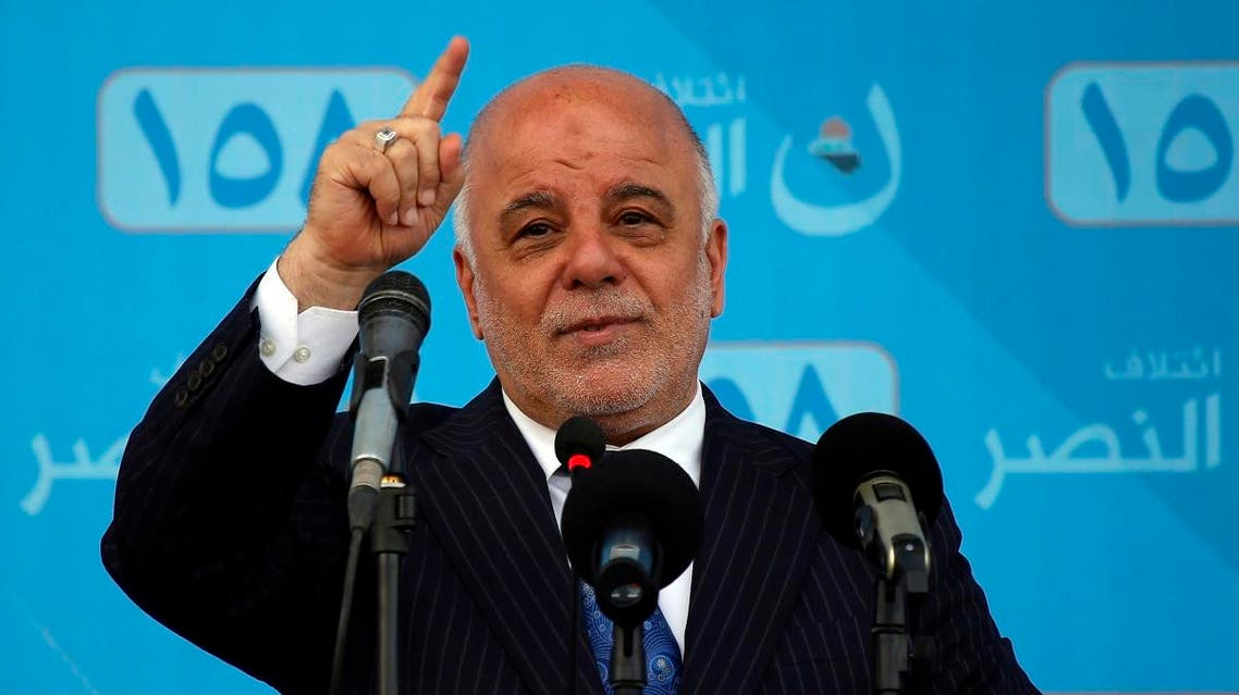 Iraqi Prime Minister Haider al-Abadi talks during a campaign rally in the holy city of Najaf on May 3. (AFP)