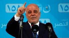 عراقی وزیراعظم حیدر العبادی آیندہ ہفتے ترکی اور ایران کا دورہ کریں گے