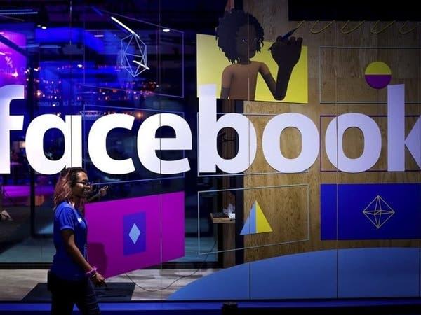 """هكذا يتتبعك """"فيسبوك"""" بعدة طرق دون علمك!"""