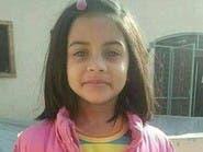 الرئيس الباكستاني يرفض العفو عن قاتل الطفلة زينب
