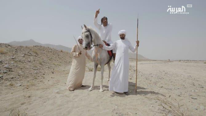 وقفات على خطى العرب | ثبات